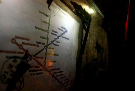 Картинка квест кімнати Метро 2073:Харків в городе Харків