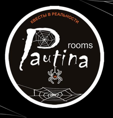 Зображення pautina rooms