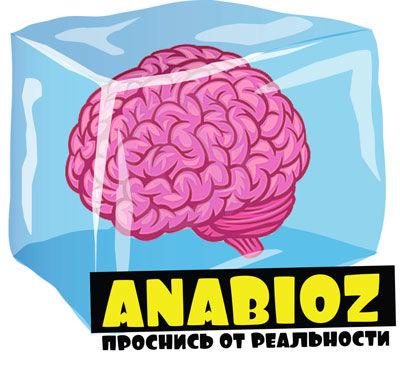 Изображение Anabioz Quest
