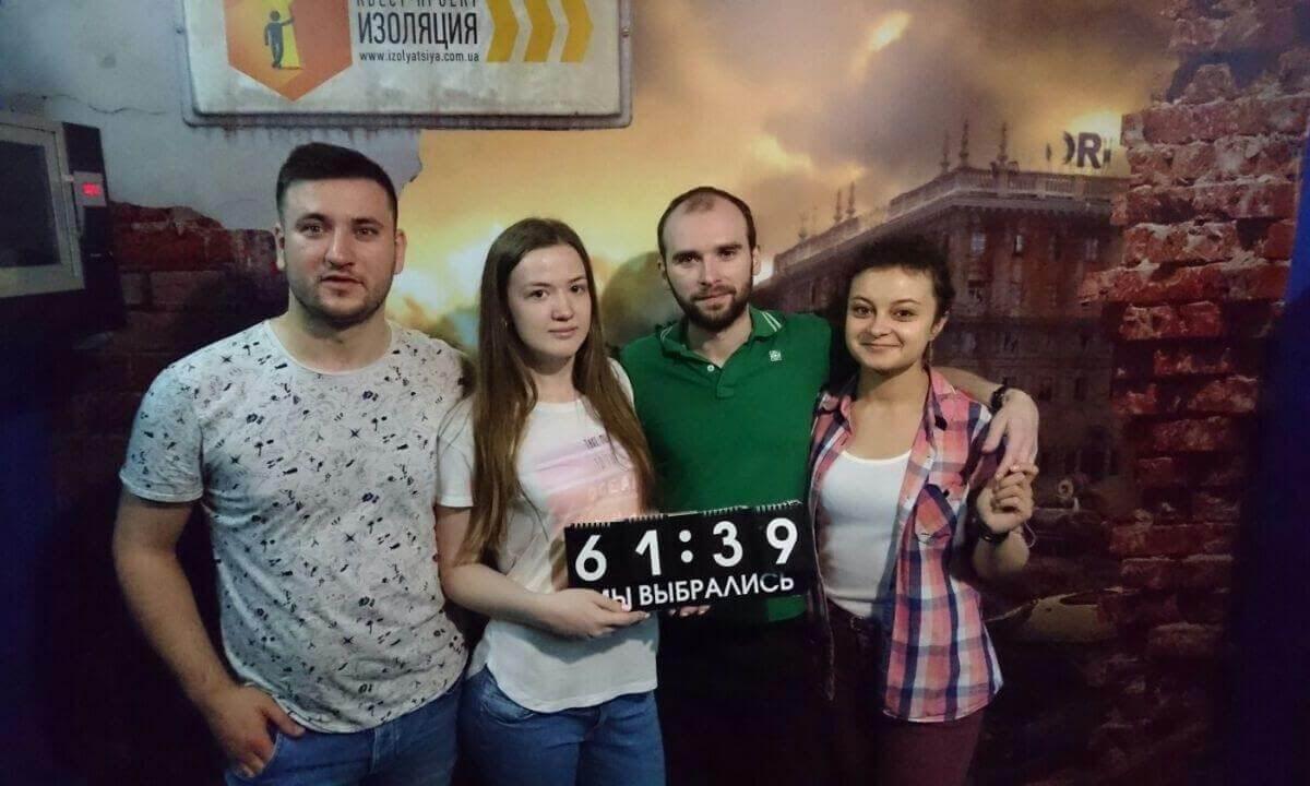 Photos for reviews Обзор квеста Карантин