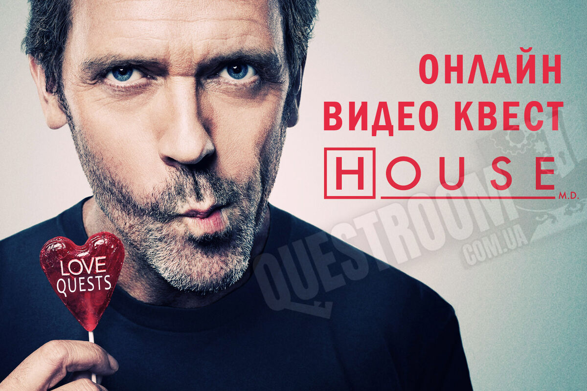 1 Photo quest room Doctor House online quest video in the city Kyiv